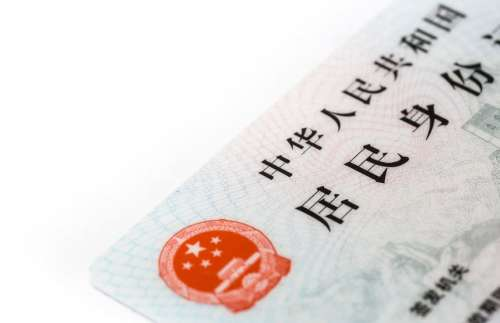 chine-visa-officiel