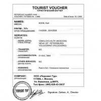 Agence de voyage russie voucher